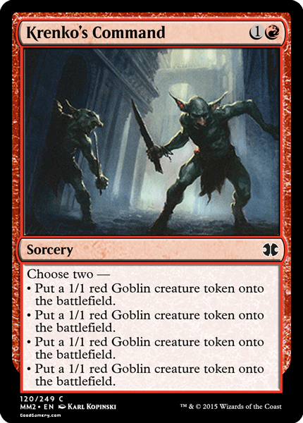 Good Gamery Archive Modern Masters 2015 Previews
