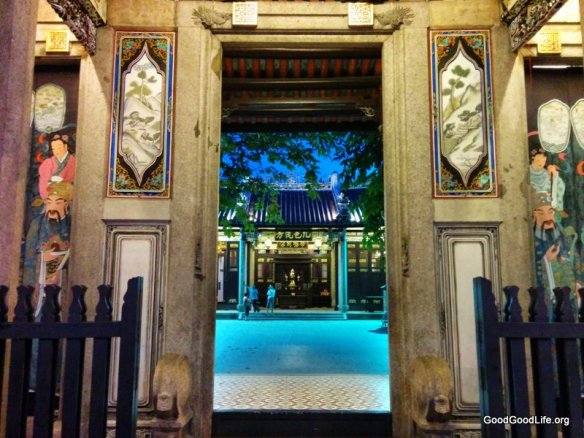 Han Chiang Ancestral Temple/ Teochew Association