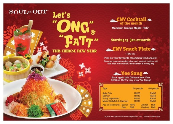 SOULed OUT's CNY Promotions