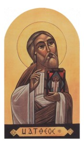 disciple-matthew