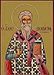 dionysius_the_areopagite