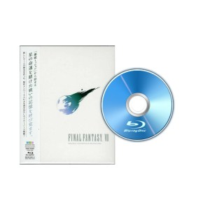 Coffret BLU-RAY Disc « Final Fantasy 7 » OST