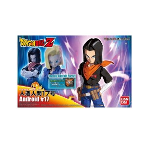 Maquette Figure Rise Dragon Ball Z ANDROID 17