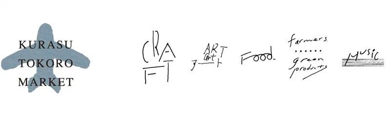 kuratoko_logo