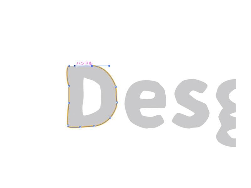 手書きロゴ データ化します。テキストデータの説明の画像01