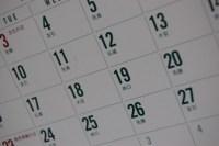 カレンダーは日曜始まりか、月曜始まりか!使ってみたらわかった
