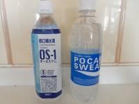 熱中症対策の飲み物はスポーツドリンクか経口補水液か!作り方は!