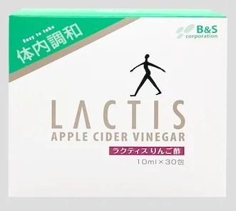 ผลิตภัณฑ์สุขภาพ,Lactis Apple cider Vinega