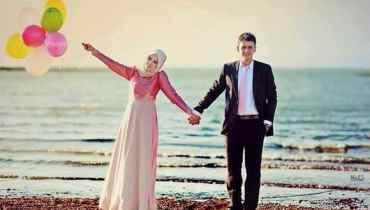 Pasangan Suami Istri Romantis Islami
