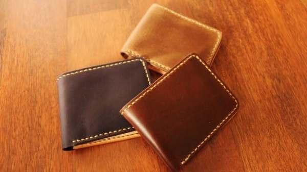 Dompet Kulit untuk Kado Ayah