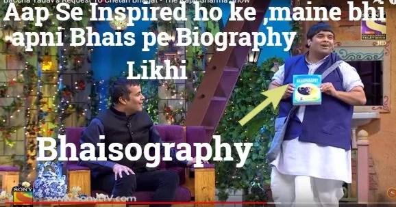 Best of Baccha Yadav Ke Jokes Ka Pitaara Image 3