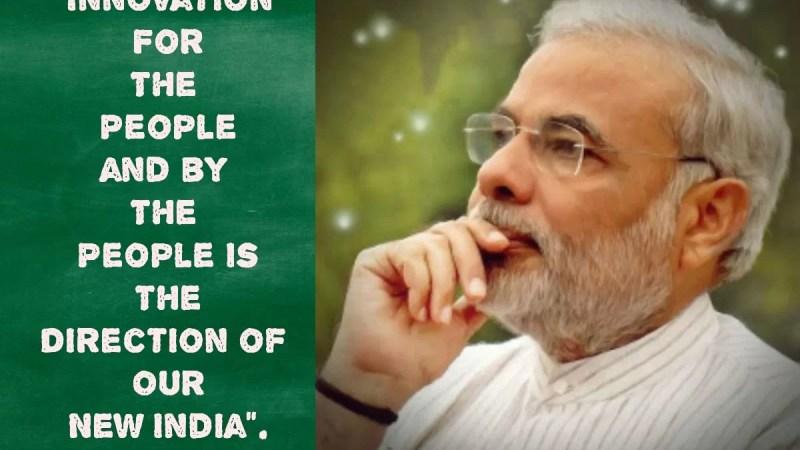 Prime minister narendra modi quotes