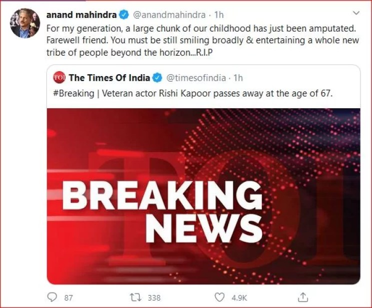 Anand Mahindra Quotes on Rishi Kapoor death on twitter tweet.