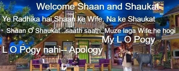 Best of Baccha Yadav Ke Jokes Ka Pitaara Image 1
