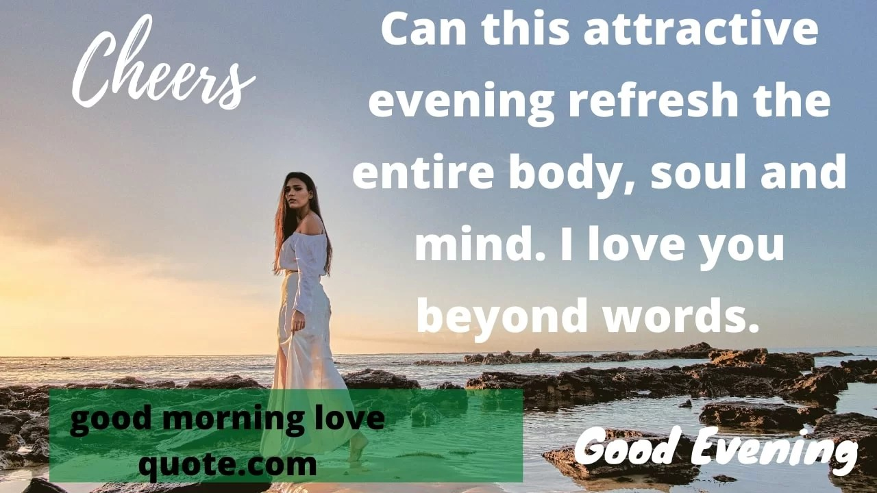 Good Morning Love Image 4