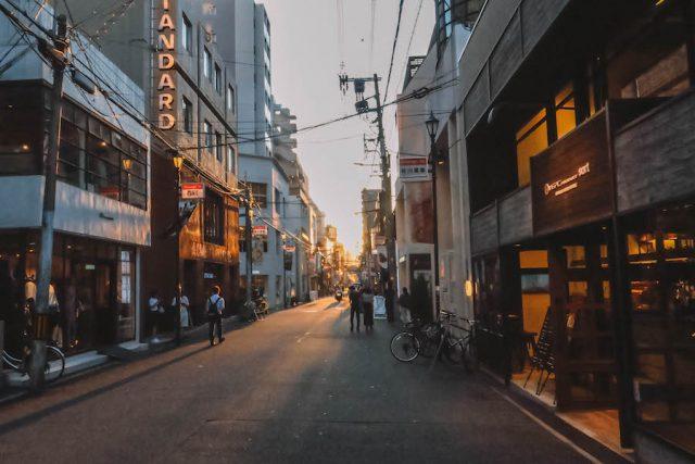 Osaka Sightseeing Orange Street