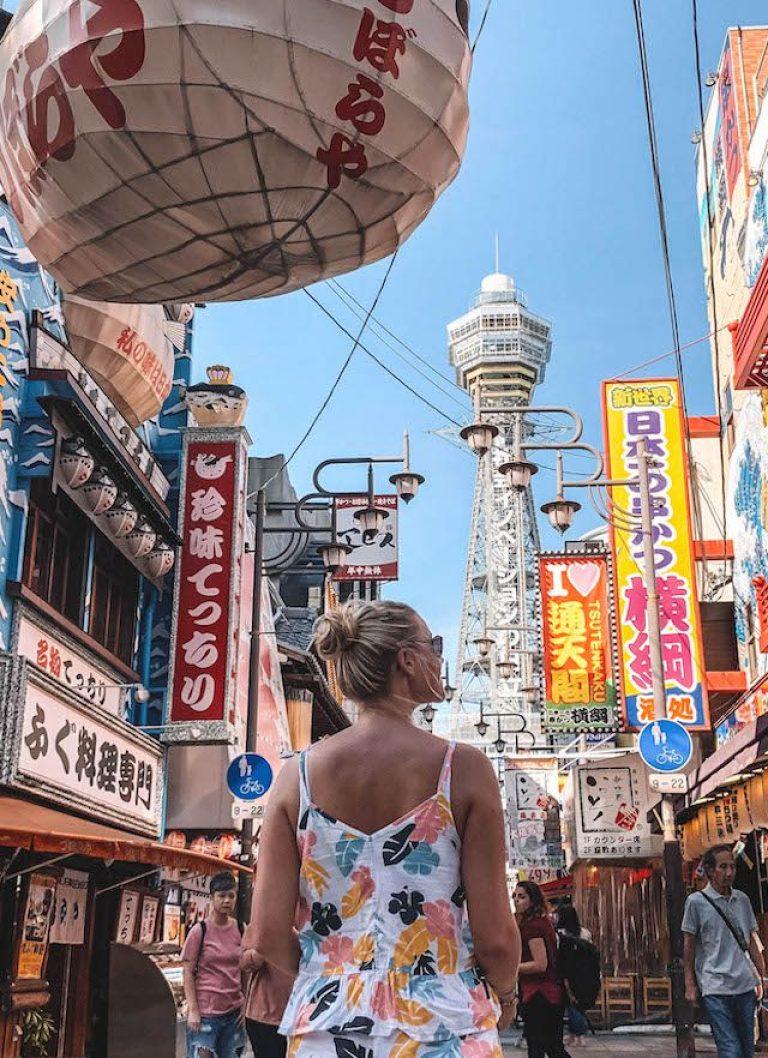 Osaka attracties Shinsekai