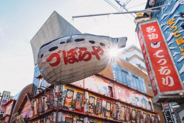 Osaka Aantrekkelijkheden Shinsekai Fish