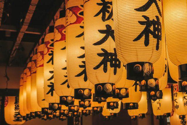 Tempel van Osaka