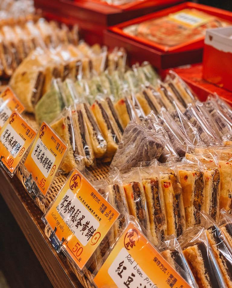 Jiufen snacks