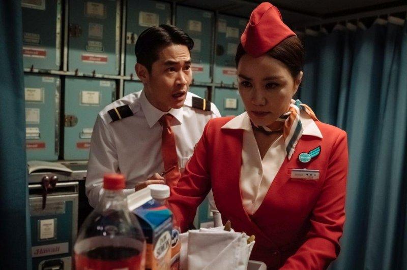 《特務搞飛機》美英身邊想當特務的空服員(裴正南)