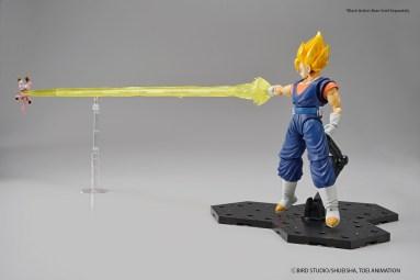 Bandai Spirits Hobby Figure-Rise Standard Dragon Ball Vegito