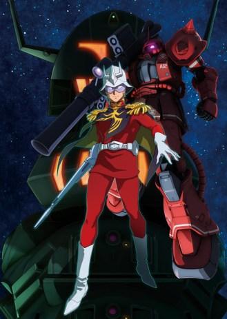 Gundam Char Image