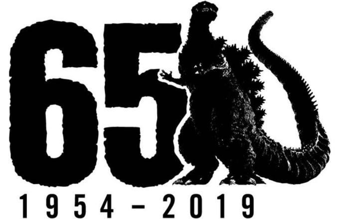 toho-gearing-up-65th-anniversary-gives-fans-godzilla-exam-28