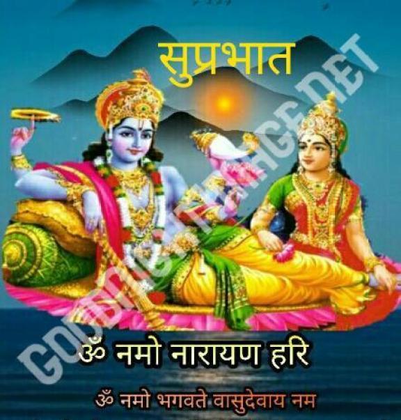 Hindu God Good Morning Images