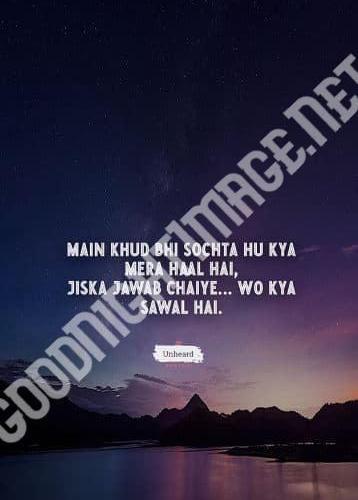 myself-whatsapp-status-shayari-love-with-quote
