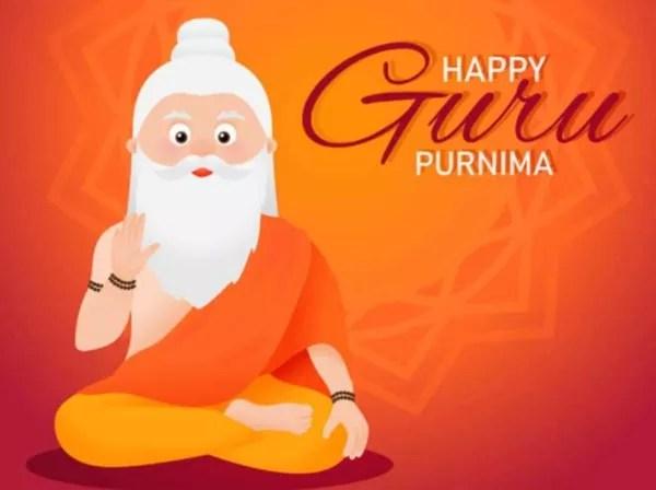 guru purnima images 2021