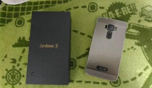 ASUS ZenFone3用MaxKu製アルミバンパー レビュー&取り付け方法