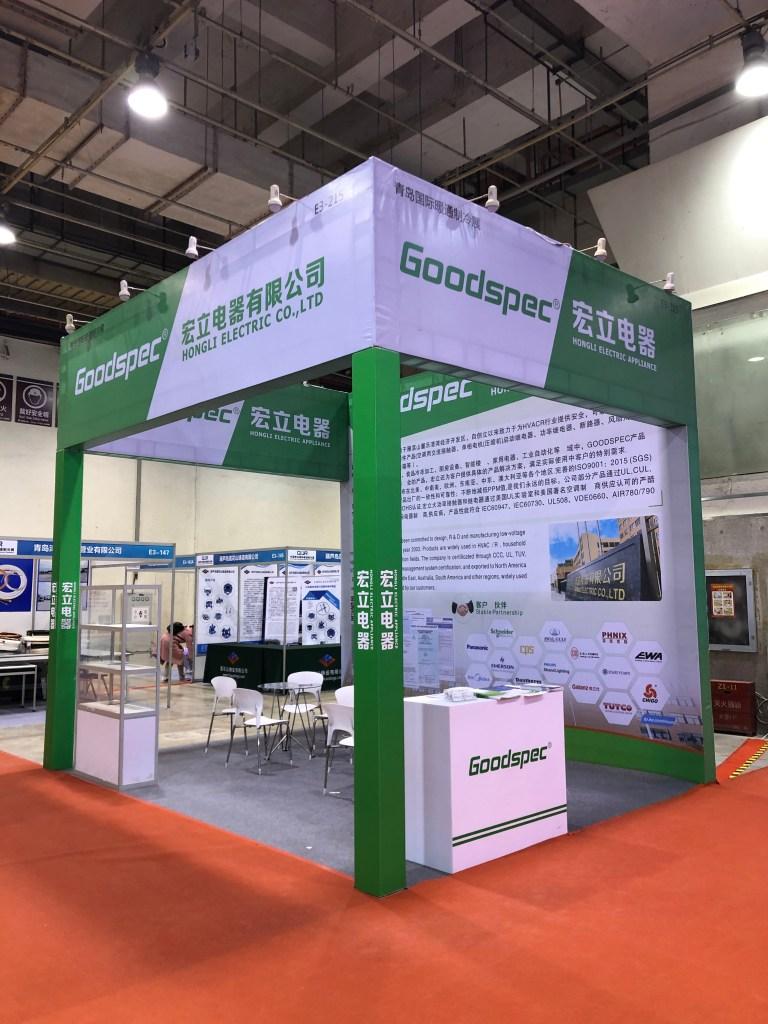 宏立电器参加中国制冷展(CR2019)诚挚邀请您莅临展位E2G08参观指导!
