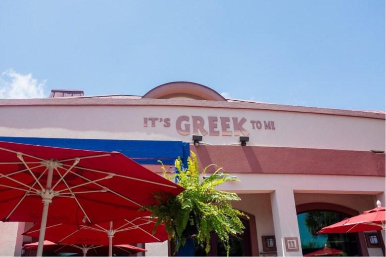 It's all greek to me hilton head