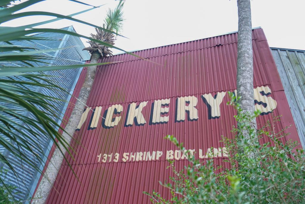 Shem Creek Restaurant, Vickery's