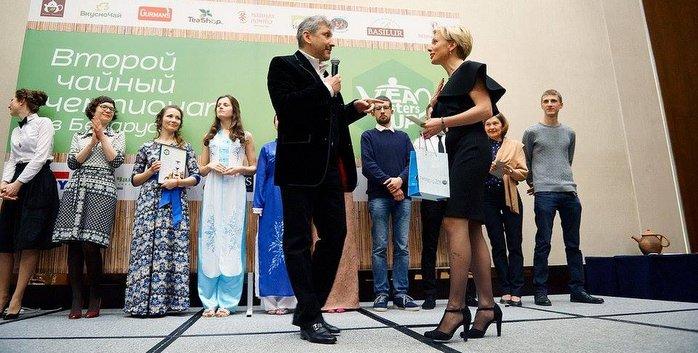 Tea Masters Cup в Санкт-Петербурге, Минске и Риге.
