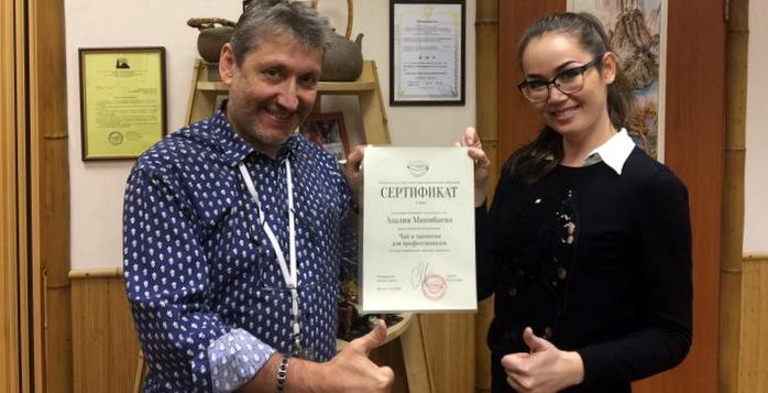 Представитель «Бирюзового чая» в Оренбурге и Республике Башкортостан.