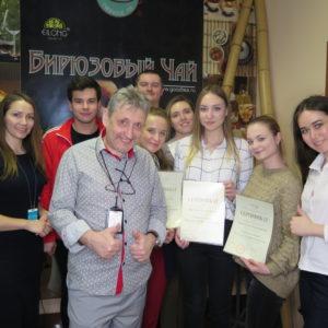 Корпоративное обучение для Four Seasons Hotel Moscow