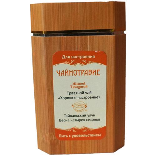 Чайнотравие «Хорошее настроение», 75 грамм