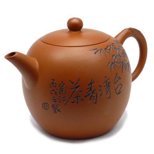Глиняный клеймёный чайник с резьбой (250 мл)