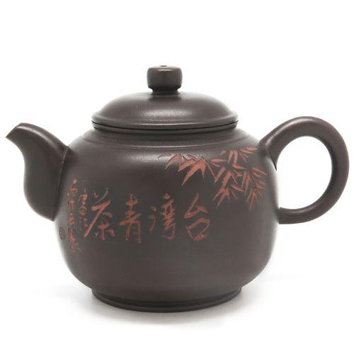 Глиняный клеймёный чайник с резьбой (250 мл, темный)