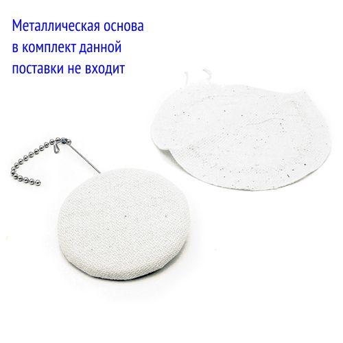 Фильтр сменный к сифону тканевый (5 шт)