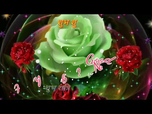 Good Night Love Shayari Whatsapp Status Video Download