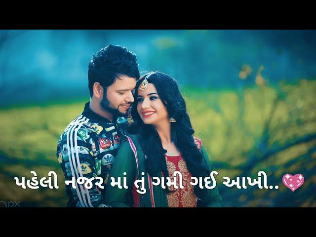 Gujarati Whatsapp Status Video Songs Download Good Whatsapp Status
