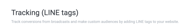 Line-tags-custom-audience
