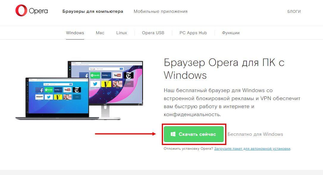 199d88248 Den raskeste og mest stabile nettleseren. Opera er det beste valget ...