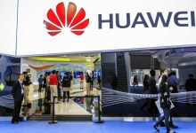 Huawei claims its own operating system is faster than Android