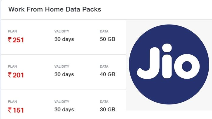 Jio data plans: List of all Reliance Jio work from home plans offering extra data
