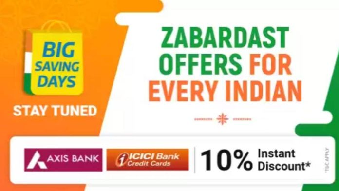 Flipkart  Big Saving Days sale from Aug 6 to Aug 10: Details here