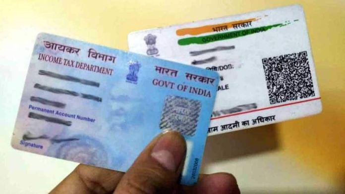 SBI users alert! Link PAN-Aadhaar by September 30 deadline: How to link via new IT portal